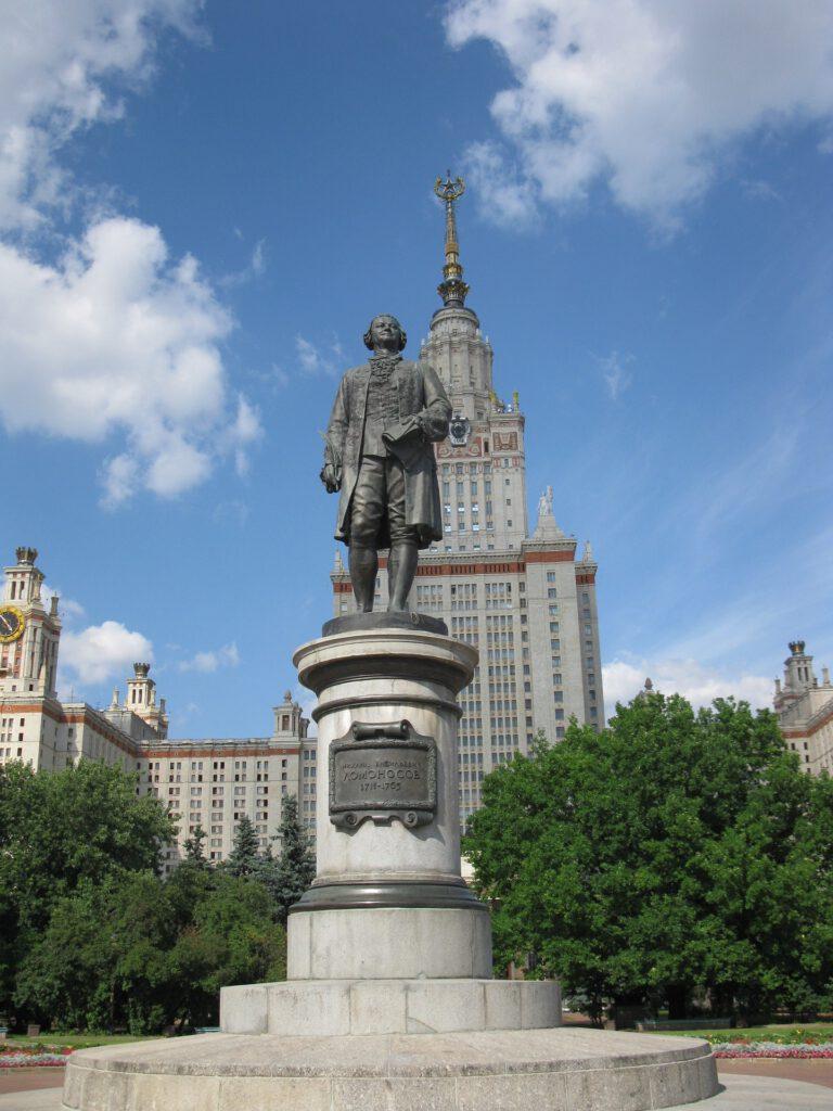 Lomonossow - ein russischer Universalgelehrter und berühmter Wissenschaftler. Sprachen Mescheder